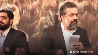 الحمد الله الذی جعلنا من المتمسکین - محمود کریمی   مترجمة للعربیة   English Urdu Sub