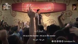 علی حبه جنه - امیر کرمانشاهی   مترجمة للعربیة   English Urdu Subtitles