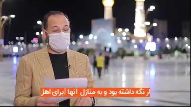 رفتار امام رضا علیه السلام در عید غدیر