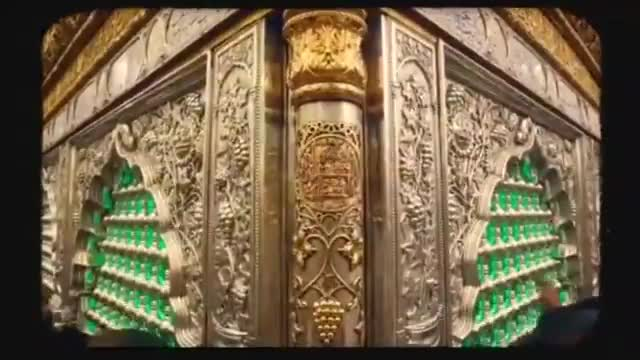 نماهنگ عید غدیر