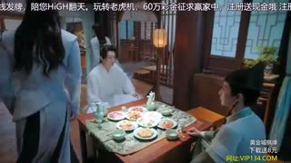 سریال چینی رقص امپراتوری آسمان قسمت 19 با زیرنویس فارسی /Dance of The Sky Empire Chinese Drama 2020