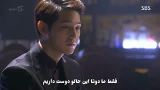 پیانو زدن و آواز خوندن کیم بوم برای مادرش در سریال mrscop2 (با زیرنویس فارسی)