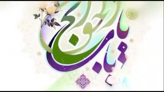 مولودی خوانی به مناسبت ولادت امام هفتم شیعیان حضرت امام موسی کاظم (ع)
