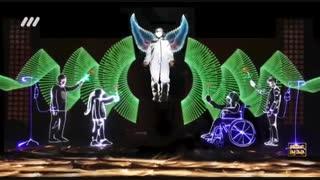 اجرای زیبای گروه نقاشان نور در فصل دوم عصر جدید