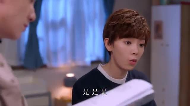 سریال چینی دختر تکشاخ من قسمت پنجم با زیرنویس فارسی
