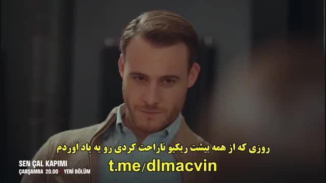 سریال تو درم را بزن قسمت ۱۶ با زیرنویس فارسی