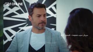 دانلود سریال سیب ممنوعه قسمت 233 با دوبله فارسی سریال ترکی Yasak Elma نماشا